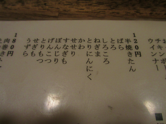 AKIMOTOYA-5.jpg