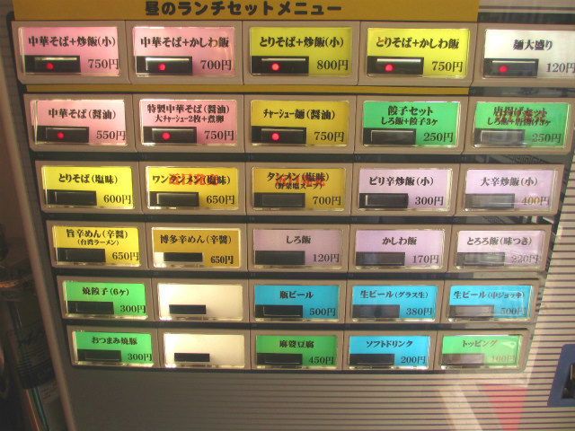HAKATA_SYOTEN-2012_0726-2.jpg