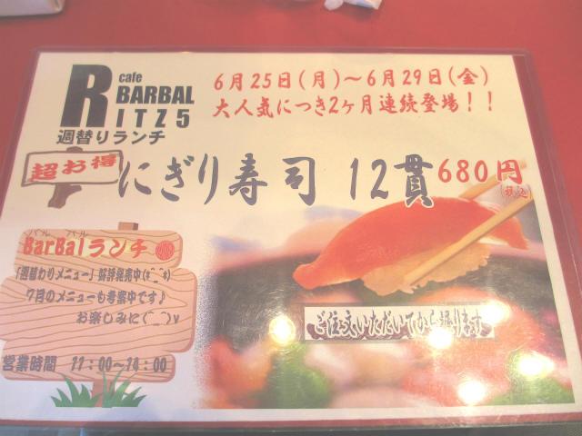 barbal-2012_0625-1.jpg