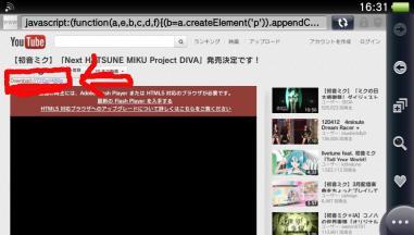 2012-04-17-163112_20120417164755.jpg