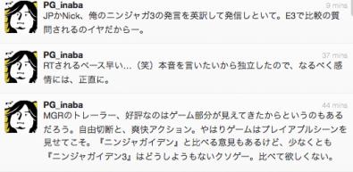 スクリーンショット(2012-06-02 20.56.27)