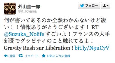 スクリーンショット(2012-06-29 17.42.30)