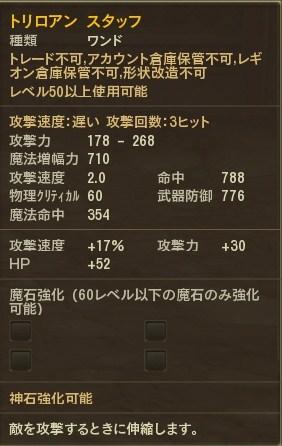 Aion0130.jpg