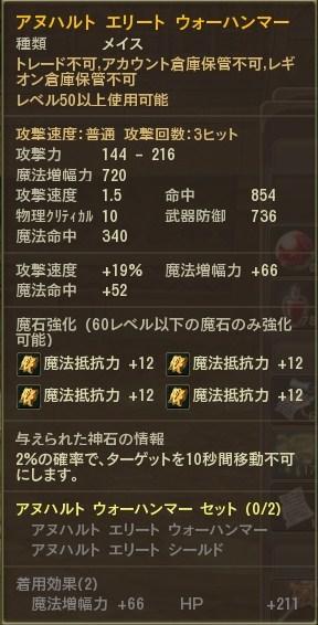 Aion0132.jpg