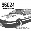 m3_869624.png
