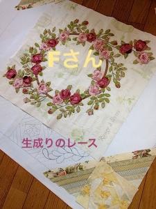 IMG_6600-2.jpg