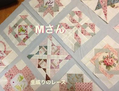 IMG_6730-2.jpg