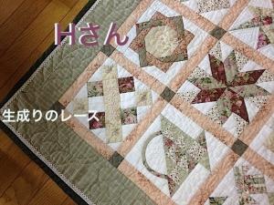 IMG_6736-2.jpg