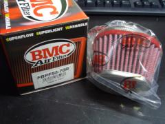 ヨシムラ BMCフィルター PF50-70R