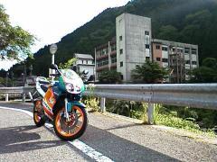 NSR150SP 滋賀 大津 葛川中学
