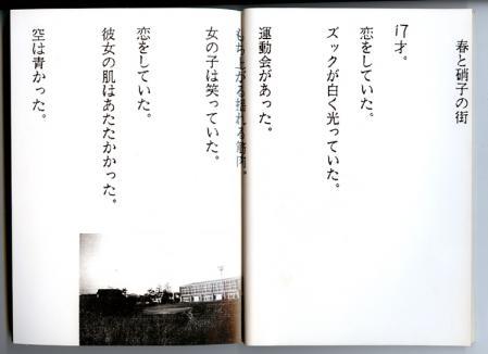harutogarashinomachi1.jpg