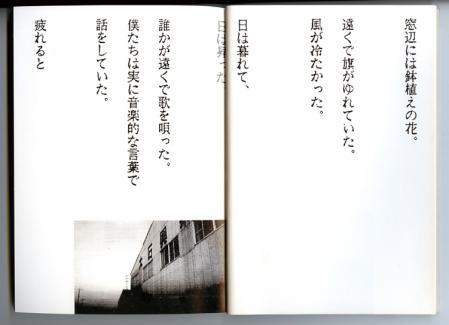 harutogarashinomachi2.jpg