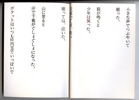 harutogarashinomachi3.jpg