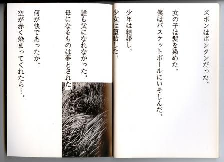harutogarashinomachi4.jpg