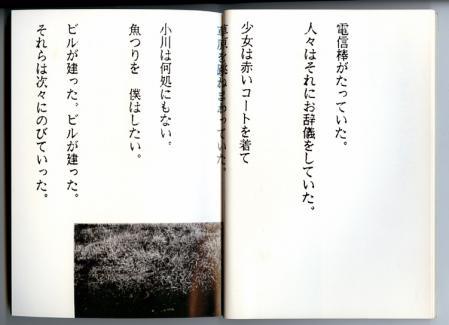harutogarashinomachi5.jpg