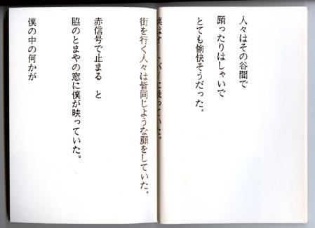 harutogarashinomachi6.jpg