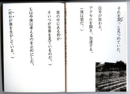 harutogarashinomachi7.jpg