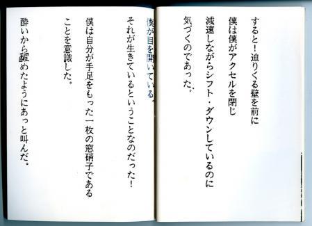 harutogarashinomachi8.jpg