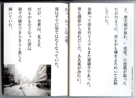 harutogarashinomachi9.jpg
