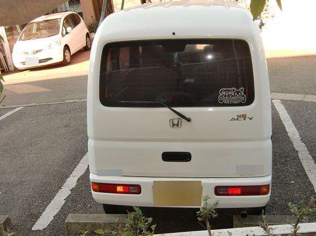 CIMG4308.jpg