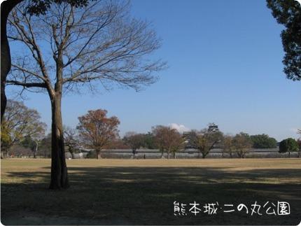 2010.12.6.3らん