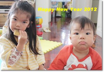 IMG_7207-new year