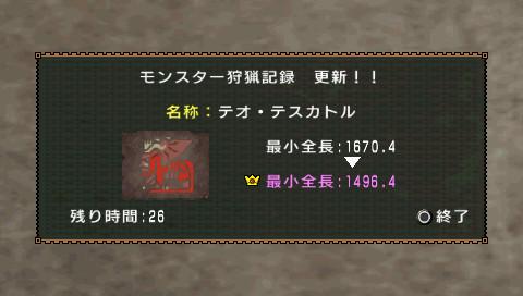 20101105030821.jpg