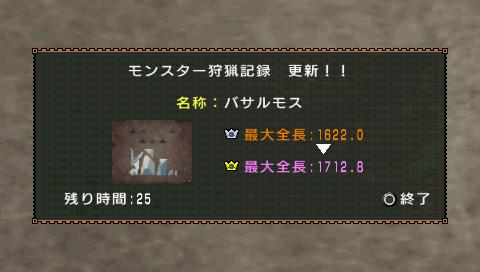 20101112200825.jpg