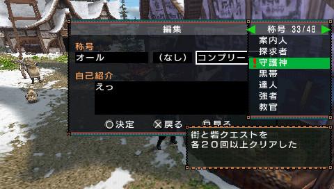 20101115065350.jpg
