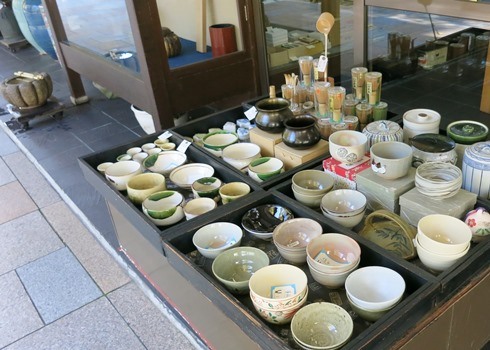 14)お茶道具