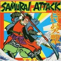 samuraiattack.jpg