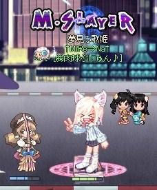 20120222モンタワ制覇2
