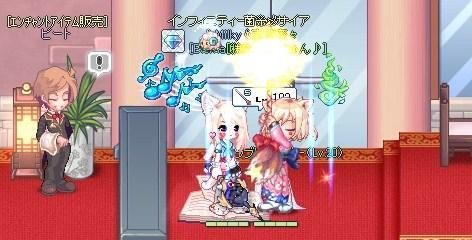 20120404杖強攻撃1