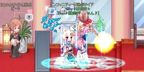 20120404杖強攻撃2
