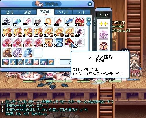 20120427餅先生