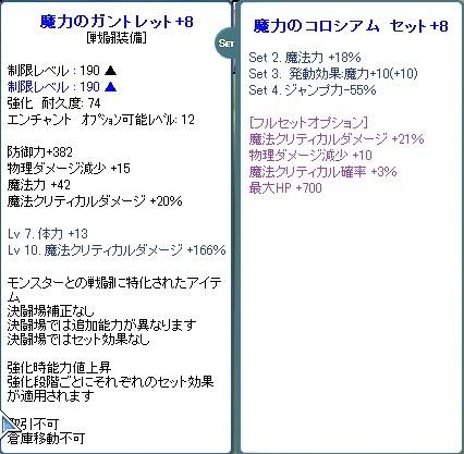 20120606手