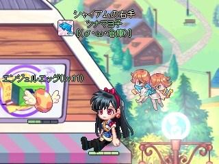 20120829うっちゃん