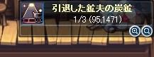 20120926翻訳ミス1