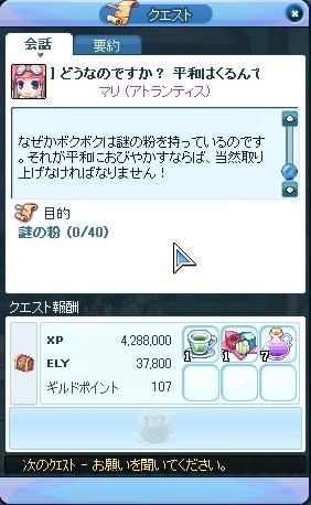 20120926薬物疑惑
