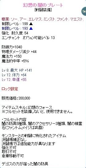 20121123闇プレート2