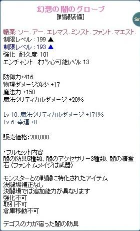 20121123闇手