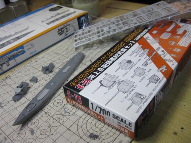 護衛艦やまぐもDD113 の3