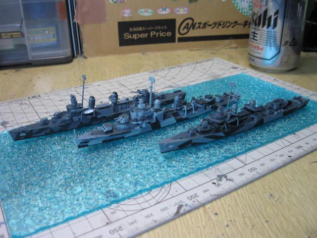 アメリカ駆逐艦 旧作だな
