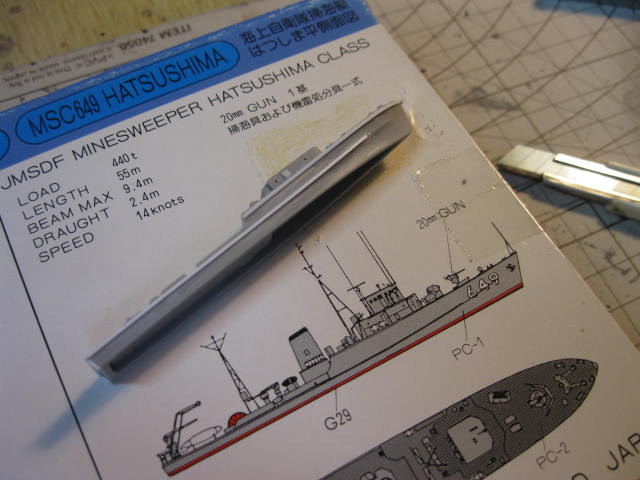海上自衛隊掃海艇はつしま MSC649 の1