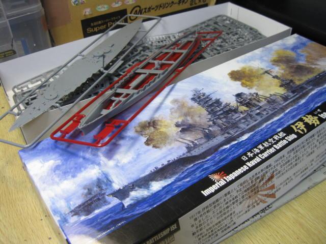 日本海軍航空戦艦 伊勢 の1