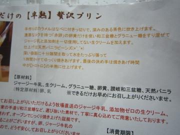 IMG_0779_1.jpg