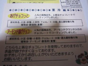 IMG_0883_1.jpg