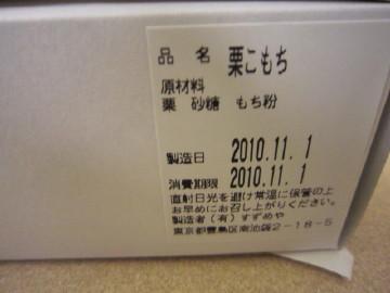 IMG_1099_1.jpg