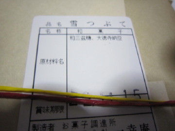 IMG_1207_1.jpg