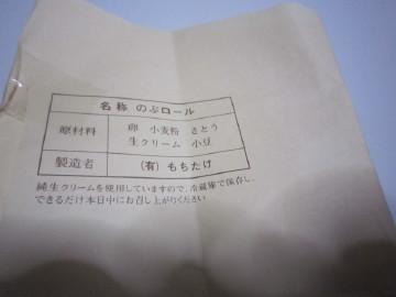 IMG_1450_1.jpg